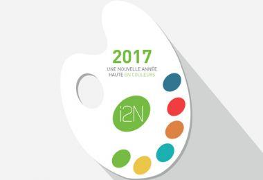Toute l'équipe d'i2N vous souhaite une excellente année 2017 !